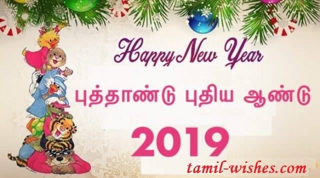 wishes for new year